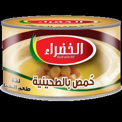 الخضراء حمص بالطحينية 400 غ