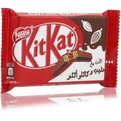 Kitkat milk and cocoa 41 g