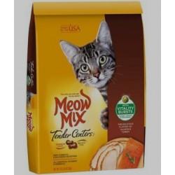 نيو مكس طعام قطط 1.36 ك