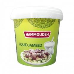 Hammoudeh Jameed 1 kg