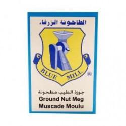 الطاحونة الزرقاء جوزة الطيب مطحونة 40 غ