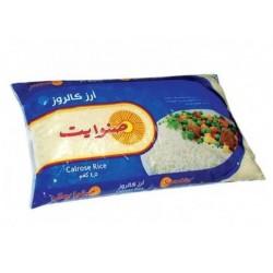 Sunwhite rice 4.5 kg