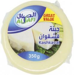 الصافي جبنة قشقوان 350 غ