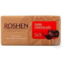 روشن شوكولاتة سوداء 56% 90 غ