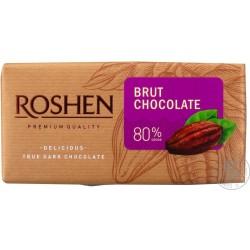 روشن شوكولاتة سوداء 80% 90 غ