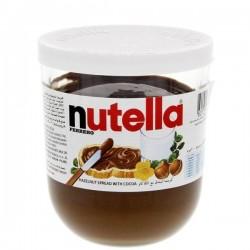 نوتيلا شوكولاتة دهن 200غ