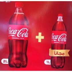 كوكا كولا 2 لتر + 1 لتر مجاناً
